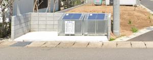 西大和田【ゴミ箱】