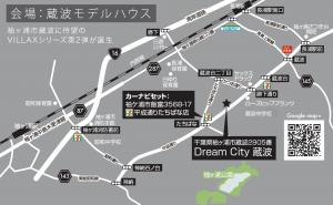 蔵波モデル地図