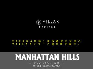 MAHATAN HILLS