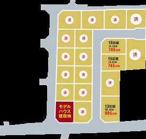 西大和田区画図【20201204】