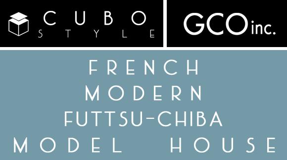 CUBO-STYLE GCO inc.